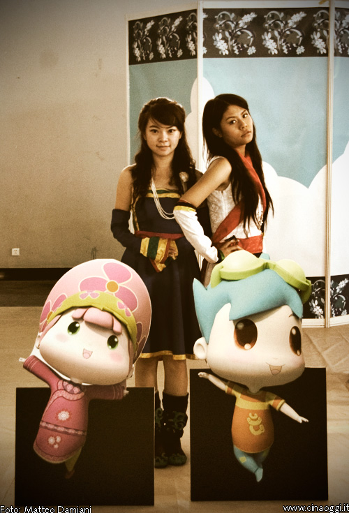 Cosplay in China
