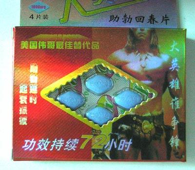 Buy Viagra In China
