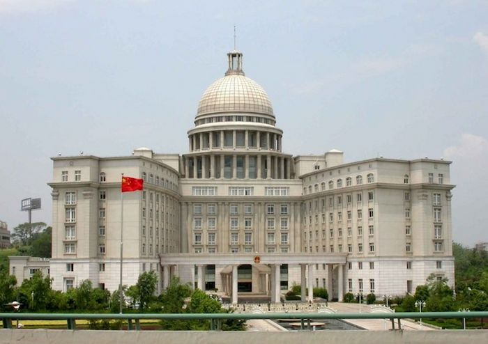 Chinese Government building