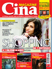 cover-5