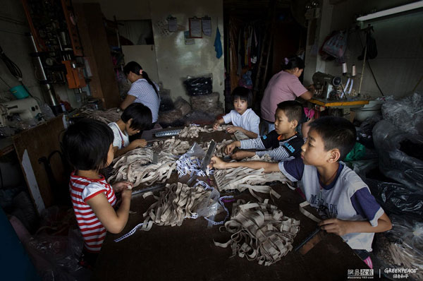 environmental issues in fashion industry