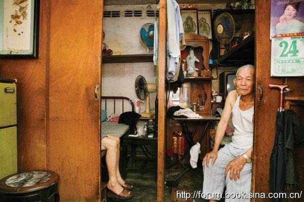 dwelling in Hong-Kong