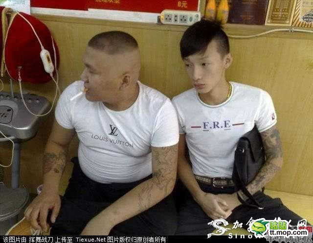 chinese_triad_026-Chinese gangs images