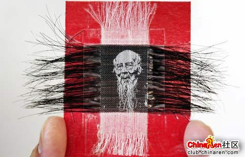 make art with human hair