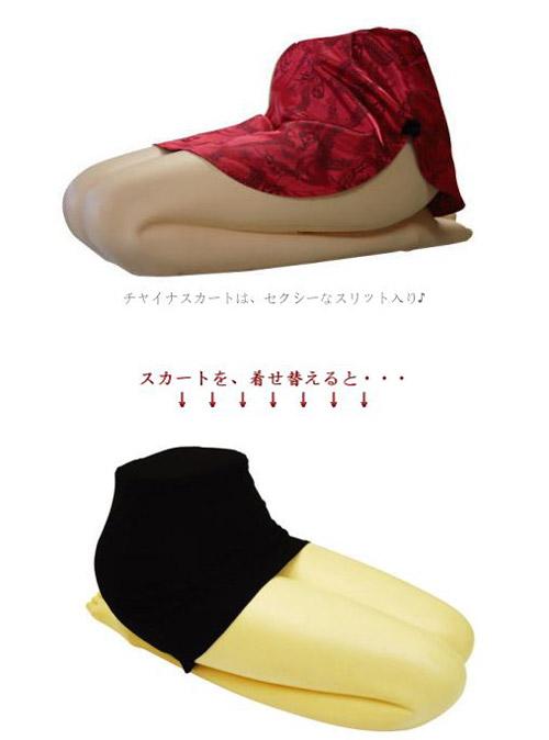 Hizamakura Lap Pillow