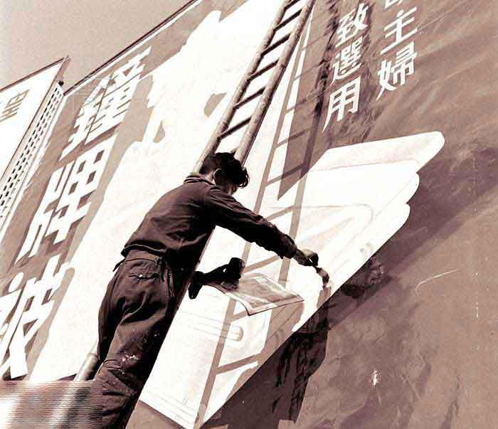 003Shanghai1948