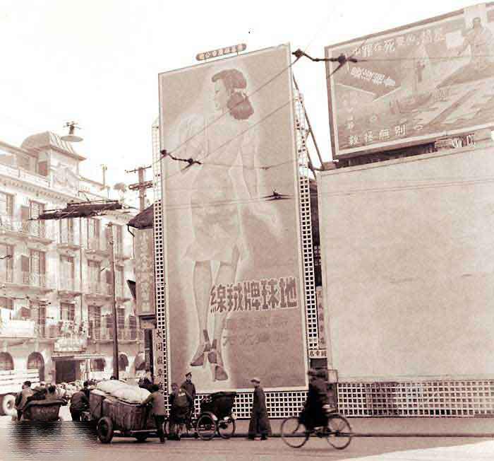 005Shanghai1948