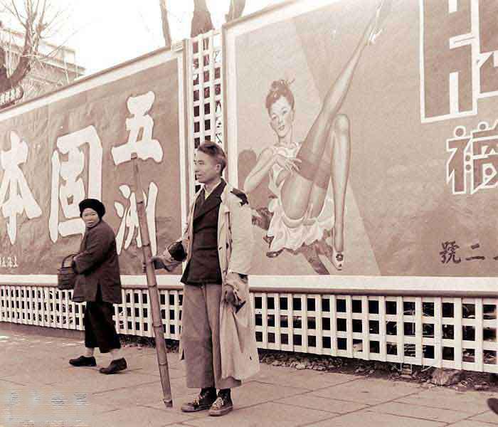 009Shanghai1948