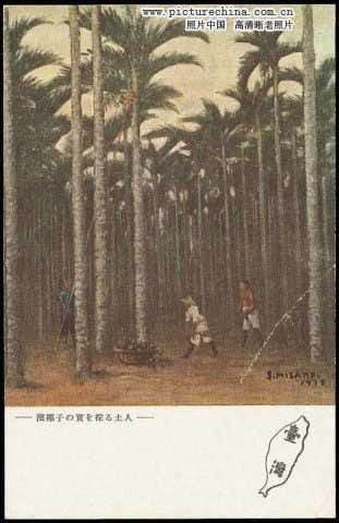 old-taiwan-23