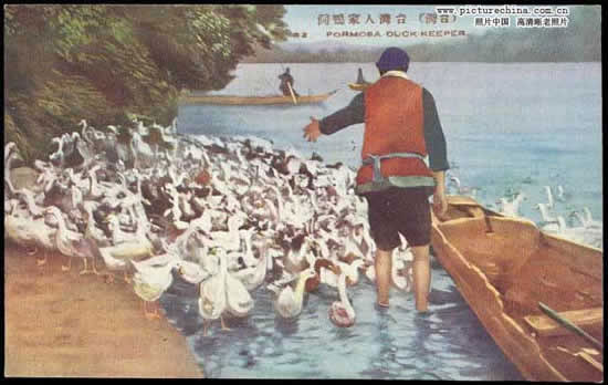 Crazy Historic Facts About Japan pics