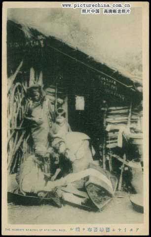 old-taiwan-64