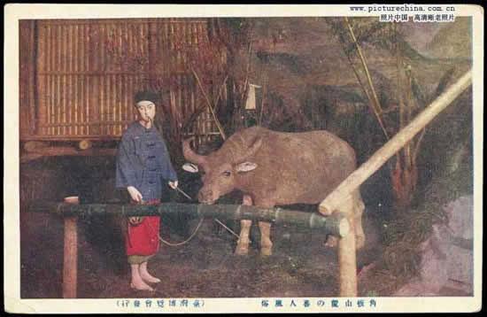 old-taiwan-65