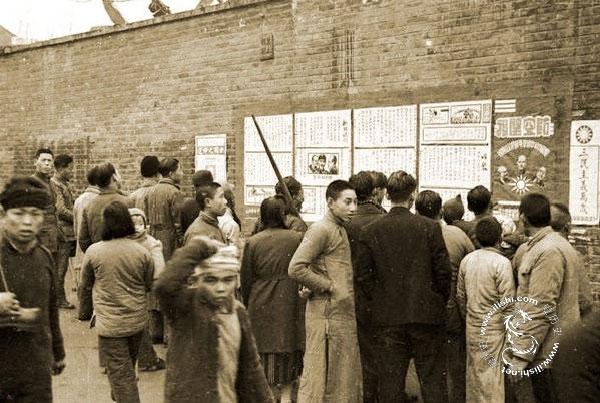 old-chongqing-1937-10