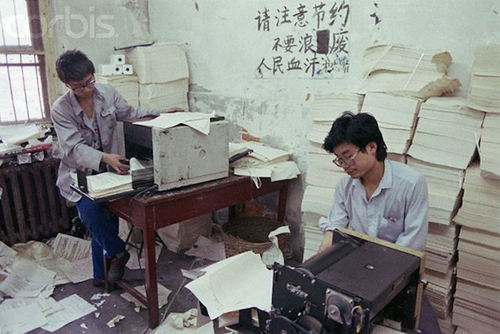 Chinese students from the eighties vs 2012